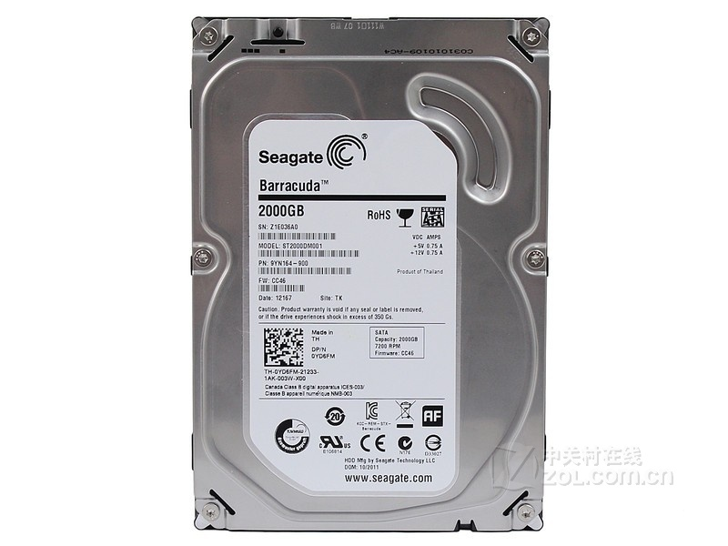 3 disques durs 2to seagate barracuda st2000dm001 maj annuler hardware achats ventes. Black Bedroom Furniture Sets. Home Design Ideas